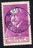 France N°377A Oblitéré, Qualité Superbe - France