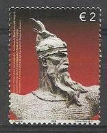 Kosovo 2008 Mi 92 MNH ( ZE2 KSV92 ) - Monuments