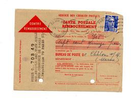 Mandat Carte Remboursement Flamme Muette Paris 65 Sur Gandon - Documents Of Postal Services