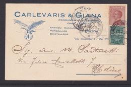 1925 - ITALIA - CARTOLINA FIRMATA BERTIGLIA  VIAGGIATA CON CENT.30 - GRAFOFONO COLUMBIA - 1900-44 Vittorio Emanuele III