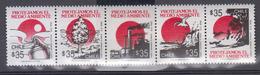 CHILI     1990       N °   984 / 988        COTE      2 € 50       ( 1281 ) - Chile