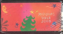 Souvenir Philatélique  Meilleurs Voeux 2005 - Blocs Souvenir