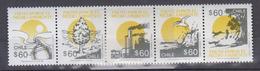 CHILI     1992       N °   1091  / 1095        COTE      3 € 75       ( 1282 ) - Chile