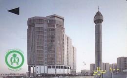 SAUDI ARABIEN - Arabie Saoudite