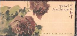 Souvenir Philatélique  Nouvel An - Blocs Souvenir