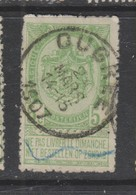 COB 56 Oblitération Centrale OUGREE - 1893-1907 Armarios