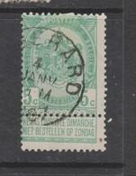 COB 56 Oblitération Centrale ST-GERARD - 1893-1907 Armarios