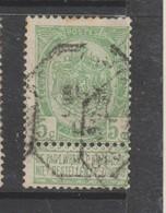 COB 56 Oblitération Télégraphe - 1893-1907 Armarios