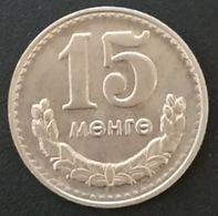 MONGOLIE - MONGOLIA - 15 MONGO 1981 - KM 31 - Mongolie