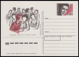 28 RUSSIA 1993 ENTIER POSTCARD Os 8251 ZOSHCHENKO WRITER ECRIVAIN HUMOR SATIRE LITERATURE 1994 PSo - 1992-.... Fédération