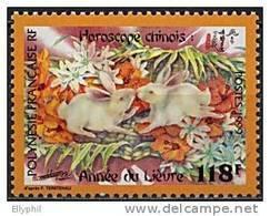 Polynésie, N° 579** Y Et T - Nuevos