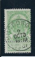 OCB 56 - Afstempeling HUCCORGNE - COBA 8 - 1893-1907 Armarios