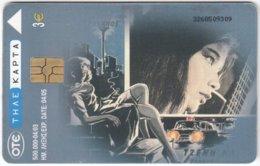 GREECE G-193 Chip OTE - Cinema, Greek Movie - Used - Greece