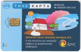 GREECE G-235 Chip OTE - Cartoon - Used - Greece