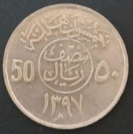 ARABIE SAOUDITE - 50 HALALA 1977 ( 1397 ) - Khalid Abd Al-Aziz - KM 56 - Saudi Arabia - Saudi Arabia