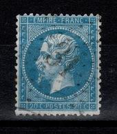 Etoile 31 Sur YV 22 , Cote 110 Euros , Pas Courant - 1849-1876: Période Classique