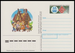 30 RUSSIA 1994 ENTIER POSTCARD Os 4095 INTERNATIONAL FAMILY YEAR FAMILLE DOG CHIEN HUND CAT CHAT KATZE Kids RADIO PSo - 1992-.... Fédération