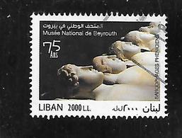 TIMBRE OBLITERE DU LIBAN DE 2017 N° MICHEL 1630 - Lebanon