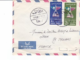 Enveloppe Arabie Saoudite Taif 1970 - Saudi Arabia