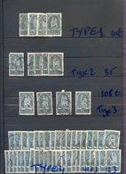 TIMBRES FRANCE N°259, Type 1-2-3-4 Par Multiple - Non Classés