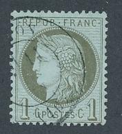 """DK-135: FRANCE: Lot Avec """"CERES"""" N°51b Obl  (cadre Inférieur Brisé) - 1871-1875 Cérès"""