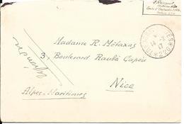 Trésor Et Postes 220. (Voir Commentaires) - Postmark Collection (Covers)