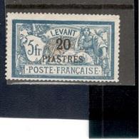 LEVANT(French)1902-20: Yvert.23 Cat.Value$15 - Levant (1885-1946)