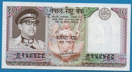 NEPAL 10 Rupees(1985-1990) P# 24 - Népal