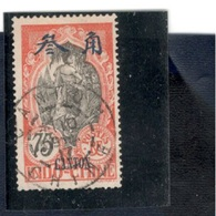 CANTON(French)1908: Yvert.62used  Cat.value14Euros ($15+)short Perfs At Bottom But Clean Cancellation - Canton (1901-1922)