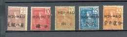HOI HAO 81 - YT 33-36-38-39-40 * - Charnière Complète - Hoï-Hao (1900-1922)