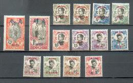 HOI HAO 82 - YT 49 à 62 * - Charnière Complète - Hoï-Hao (1900-1922)