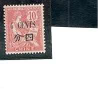 CHINA(French)1907: Yvert.76 - Cina (1894-1922)
