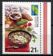 Russland Mi# 2267 Postfrisch/MNH - Foods - Unused Stamps