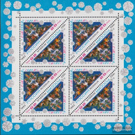 Russland 348Klb Sheetlet (complete Issue) Unmounted Mint / Never Hinged 1993 Year - Unused Stamps