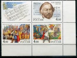 Russland Mi# 1174-5 Postfrisch/MNH - Music - Unused Stamps
