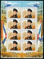 Russland Mi# 988 KLB Postfrisch/MNH - Navy Ships - Unused Stamps