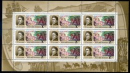 Russland Mi# 250 KLB Postfrisch/MNH - Explorer - Unused Stamps