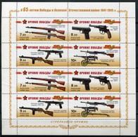 Russland Mi# 1543-6 KLB Postfrisch/MNH - Weapons - Unused Stamps