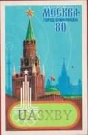 QSL Card Amateur Radio Station Funkkarte Soviet Propaganda Soviet Russia USSR Olympic Games 1980 Moscow CCCP - Radio Amateur