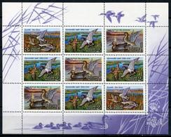 Russland Mi# 254-6 KLB Postfrisch/MNH - Fauna Birds - Unused Stamps