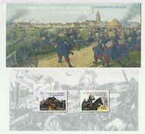 Souvenir Philatélique   Centenaire De La Bataille De La Marne  06 -012 Septembre 1914       Sous Blister - Blocs Souvenir