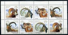 Russland Mi# 1899-1902 Postfrisch/MNH - Fauna Deer - 1992-.... Föderation