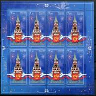 Russland Mi# 1526 KLB Postfrisch/MNH - New Year Stamp - Unused Stamps