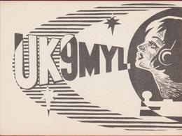 USSR Russia QSL Card Amateur Radio Funkkarte 1981 Omsk QSO Soviet Period Propaganda Illustrator Siberia - Radio Amateur