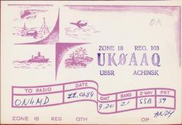 USSR Russia QSL Card Amateur Radio Funkkarte 1984 Krasnoyarsk Krai Soviet Period Propaganda Polar Light Aurora Borealis - Radio Amateur