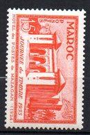 Col17  Colonie Maroc N° 343 Neuf X MH  Cote 1,00 Euros - Maroc (1891-1956)