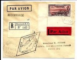 LIBAN 1938 - Registered Letter Air Mail - LIAISON AÉROPOSTALE > LIBAN - FRANCE Xe Année - Lebanon