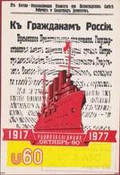 USSR Russia QSL Card Amateur Radio Funkkarte 1917 Oktober Revolution Soviet Period Propaganda Cruiser Aurora Vessel Boat - Radio Amateur