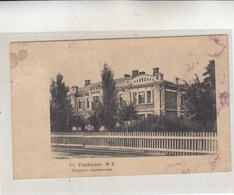 Ukraine  # 4221   . Station Separate. Odessa. The Duty Of The Drivers. - Ucrania