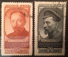 RUSSIE RUSSIA URSS 1951 - Dzerzhinsky - Série Complète 2 Valeurs Oblitérées Used - Cf Scan - 1923-1991 URSS